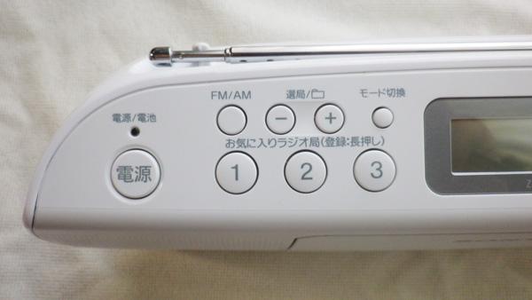 X-EM12