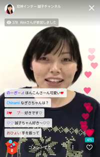 メルカリチャンネル 誠子