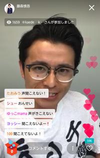 メルカリ 藤森慎吾
