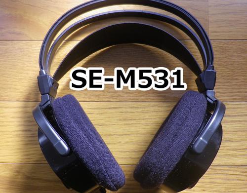 SE-M531
