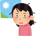 ベルソムラの副作用が怖すぎたのでもう不眠症のままでいいや・・。