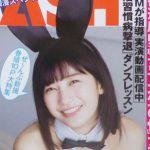 【FLASH】小倉優香のチアダンが可愛すぎる!
