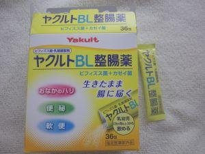 ヤクルトBL整腸薬