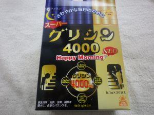 スーパーグリシン4000