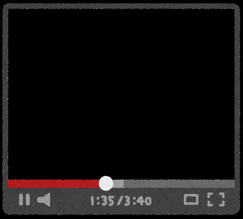 YouTube へのログイン中に問題が発生しました